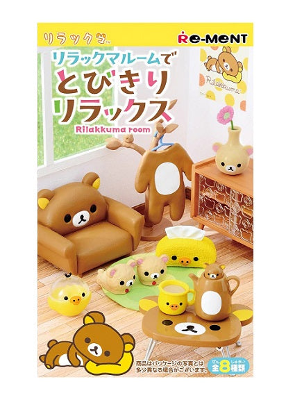 REMENT RILAKKUMA ROOM FURNITURE