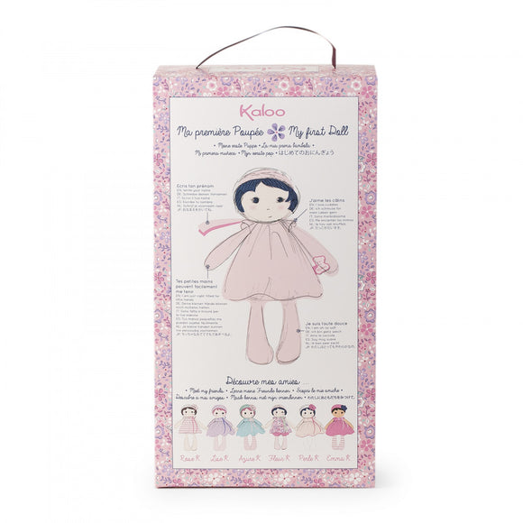 KALOO TENDRESSE EMMA DOLL LARGE