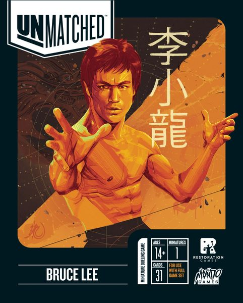 GM UNMATCHED: BRUCE LEE