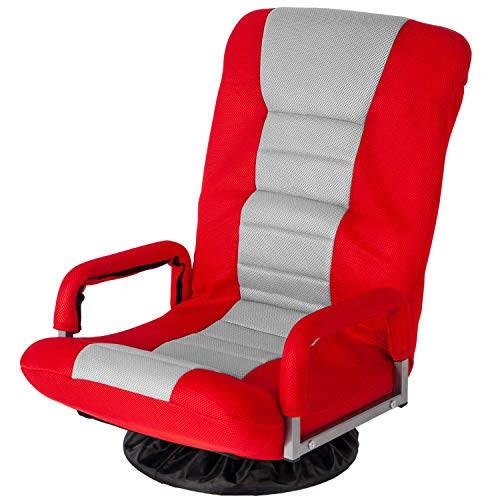 Swivel Video Gaming Chair Adjustable 7-Position Floor Chair Folding Lazy Sofa Lounger