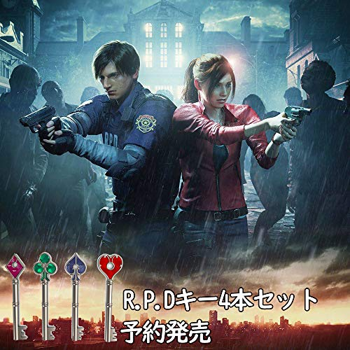 Resident Evil 2 Remake Keys Collection Set of 4 Pcs Zinc Alloy Keychain