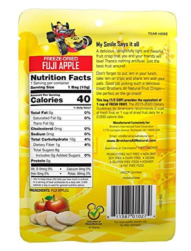 Brothers-ALL-Natural Fruit Crisps (Pack of 12)