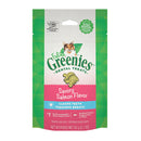 Greenies for Cats (Savoury Salmon)
