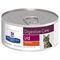 Hills Prescription Diet I/D Cat (Wet Food)