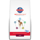 Hills Vet Essentials Adult Dog (Dry Food)