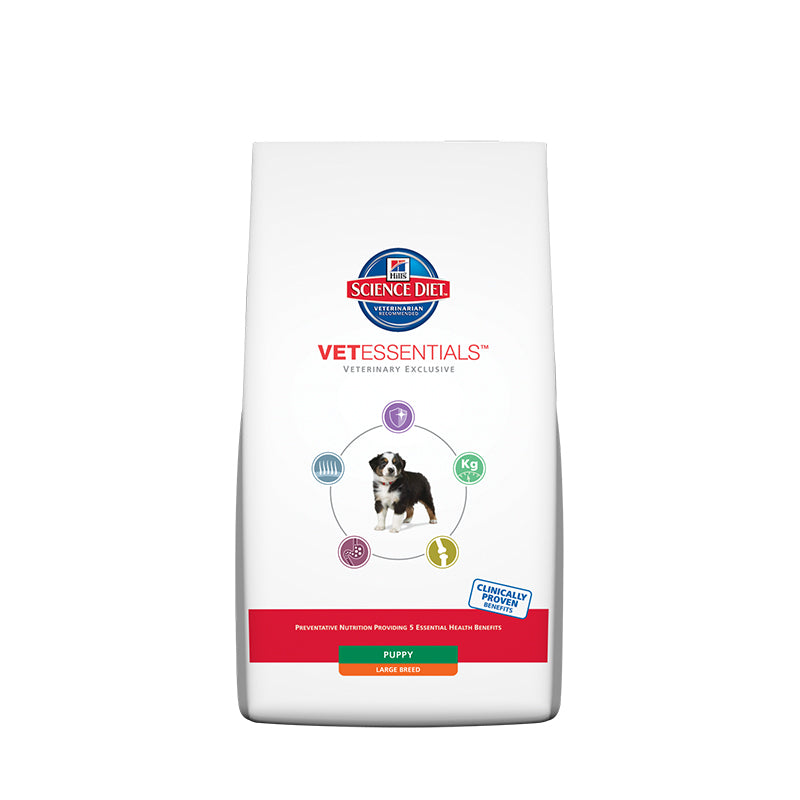 Hills Vet Essentials Large Breed Puppy (Dry Food)