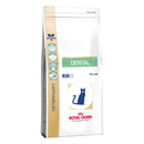 Royal Canin Veterinary Dental Cat (Dry Food)