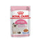 Royal Canin Kitten - Instinctive Jelly (Wet Food)