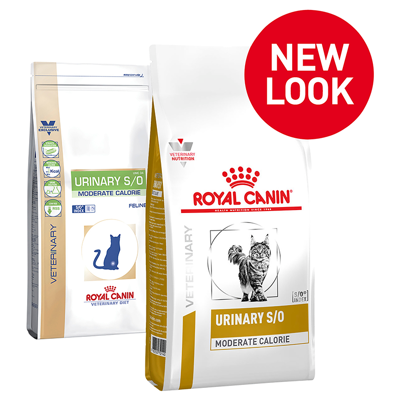 Royal Canin Veterinary Urinary Moderate Calorie Cat (Dry Food)