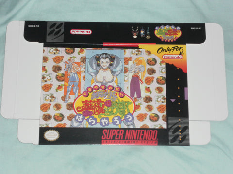 Gourmet Sentai for Super Nintendo SNES Box Only