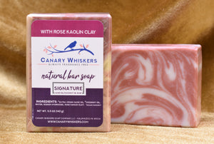 Signature rose kaolin clay swirled bar soap