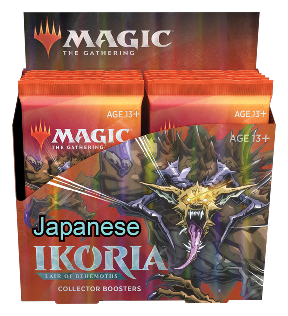 Ikoria: Lair of Behemoths - Japanese Collector Booster Box