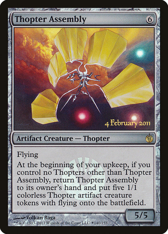 Thopter Assembly [Foil] :: PMBS