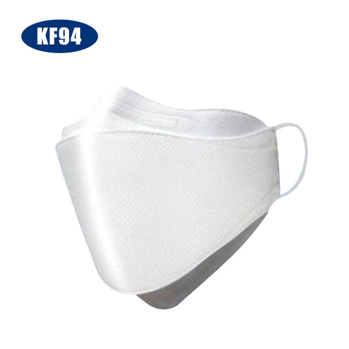 20pcs KF94  Masks 94% Filtration 4 Layer Non-woven Safety Mouth Face Masks - chianostore