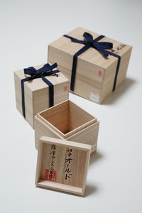 Satsuma Kiriko Double Covered Kataguchi SakeWare Set (Green/Aoi) Set