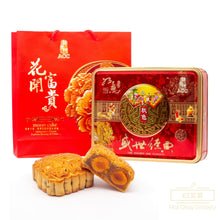 Load image into Gallery viewer, Double Salted Egg Yolks & Lotus Seed Paste (4 PCS)传统双簧月饼