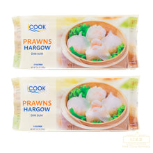 Load image into Gallery viewer, Crystal Shrimp Dumpling (Hargow) 虾饺 (2 PACK, 8 PC/BAG)