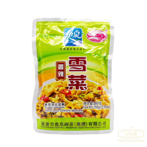 FISH WELL Hot Flavor Potherb Mustard香辣雪菜 (350g)