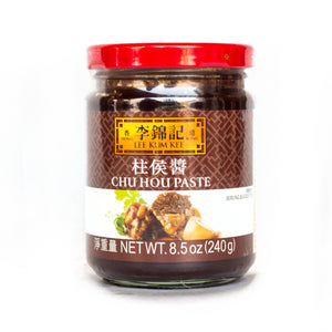 Lee Kum Kee Chu Hou Paste 柱侯酱 (8.5 OZ)