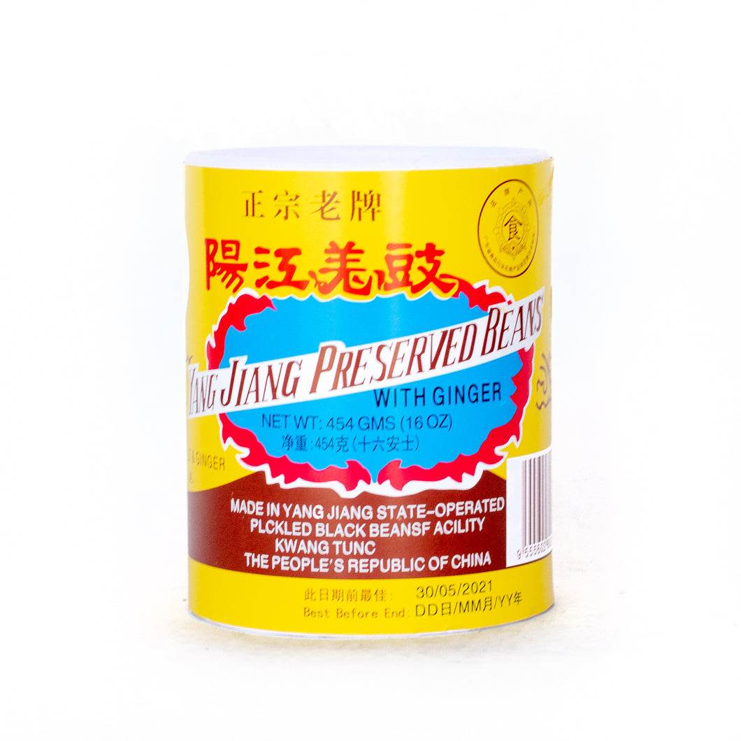 Yang Jiang Preserved Black Beans with Ginger 阳江豆鼓 (16 OZ)