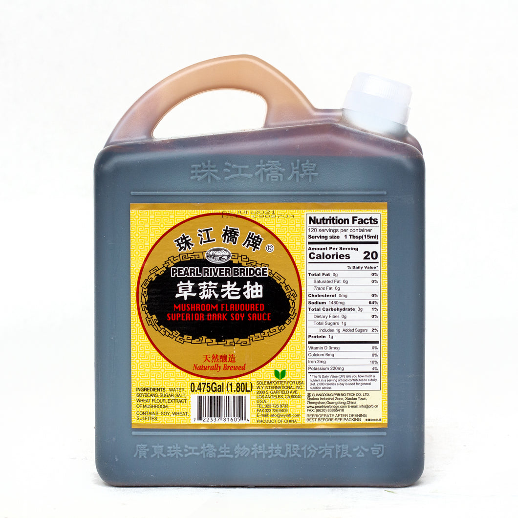 Pearl River Bridge Superior《 Dark 》Soy Sauce 珠江橋牌老抽 (0.475 GAL)