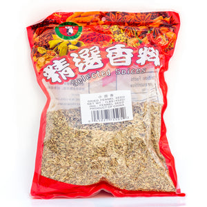 Dried Fennel Seeds 小茴香 (1 LB)