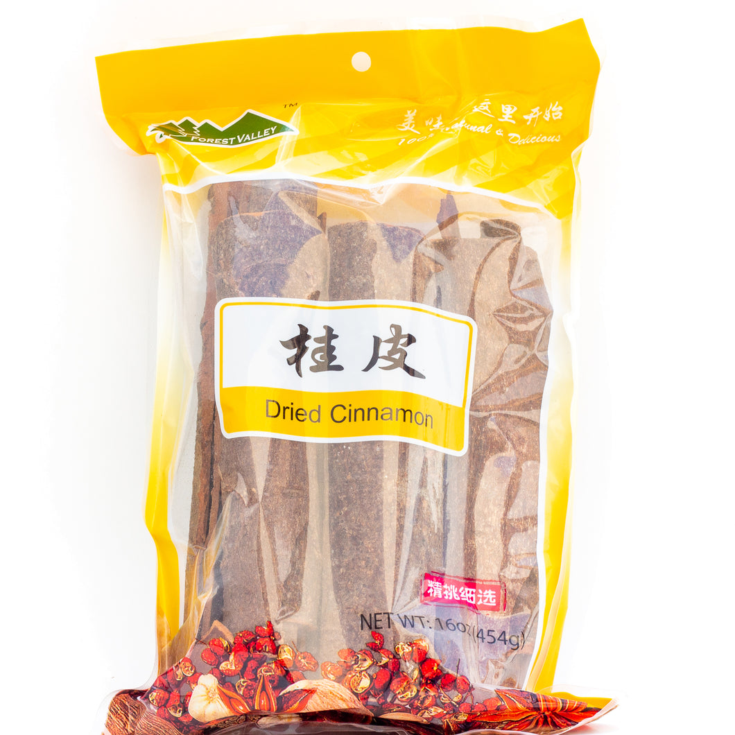 Dried Chinese Cinnamon Sticks 桂皮 (16 OZ)