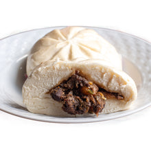 Load image into Gallery viewer, Fuzhou Pork Bun 福州肉包 (4 PC)