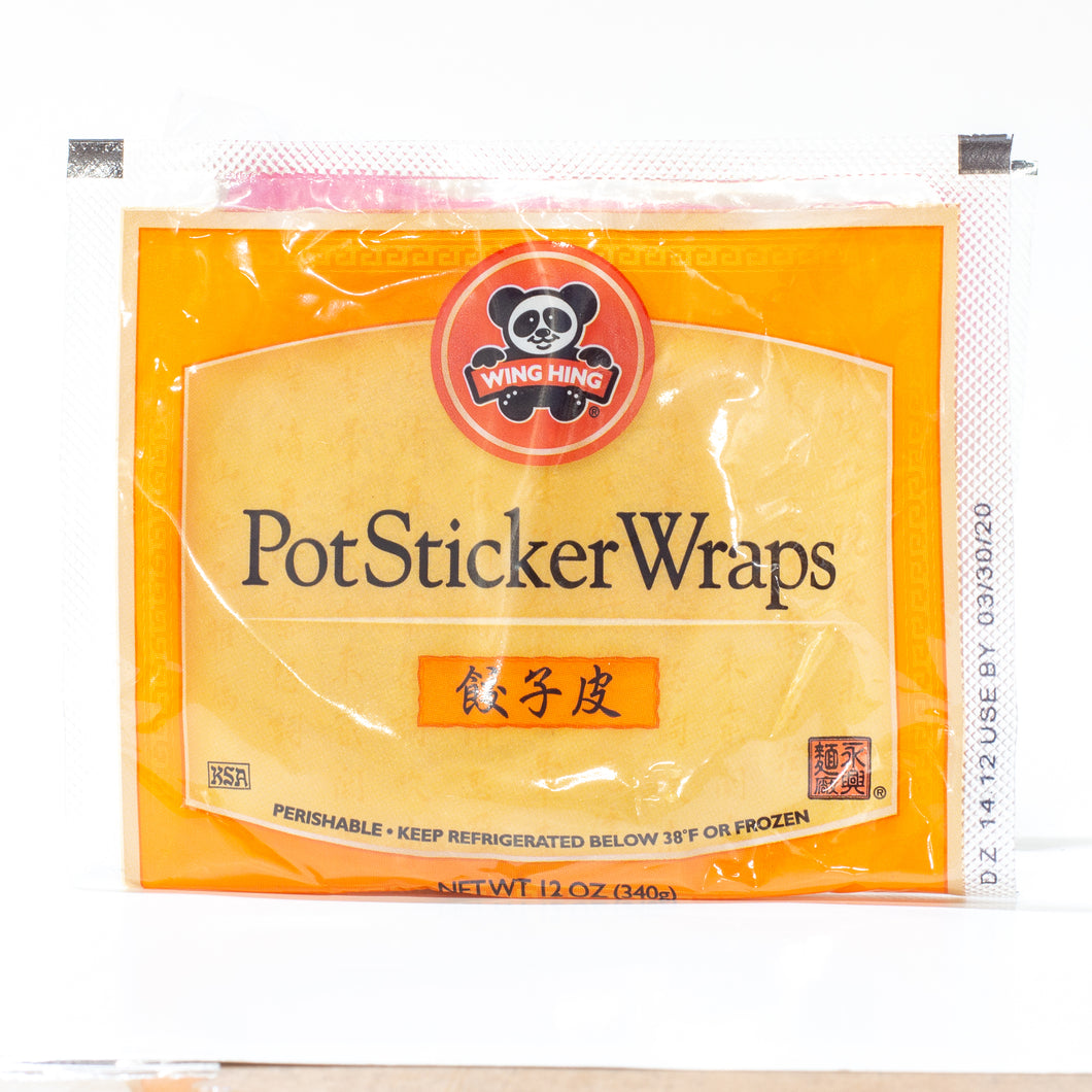 Potsticker Wraps 冷冻水饺皮 (12 OZ)