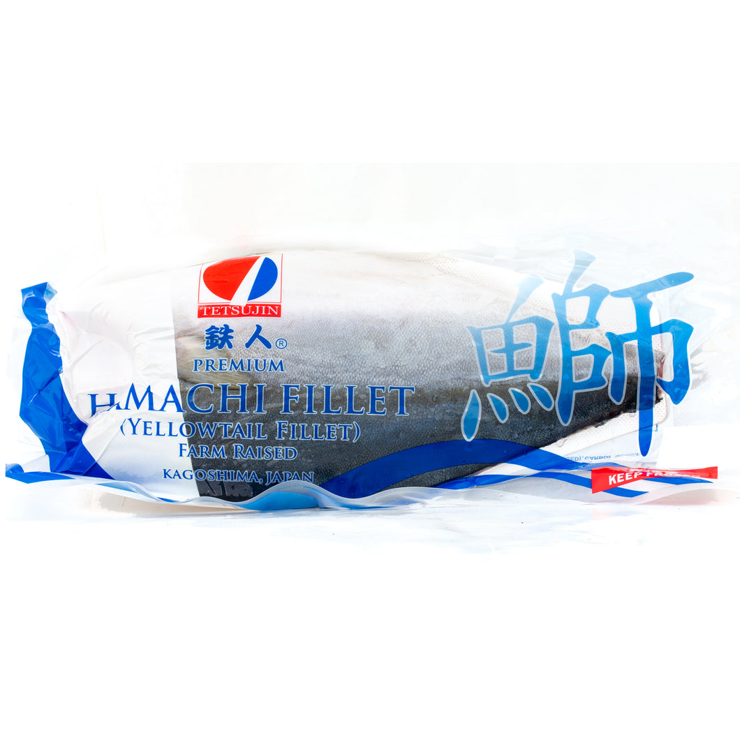 Premium Hamachi Yellowtail Fillet 寿司黄尾鱼 (~5 LB)