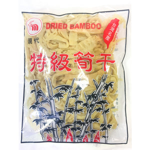 Dried Bamboo Strips (S)小包干笋条