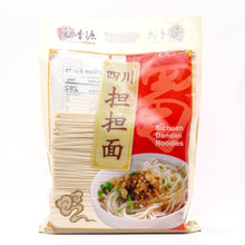 Load image into Gallery viewer, Sichuan Dan Dan Noodles 四川担担面 (4 LBS)