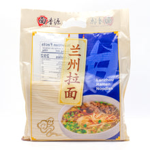 Load image into Gallery viewer, Lanzhou Ramen Noodles 兰州拉面 (4 LBS)