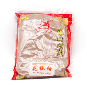 Dried Peppercorn Powder 花椒粉 (16 OZ)