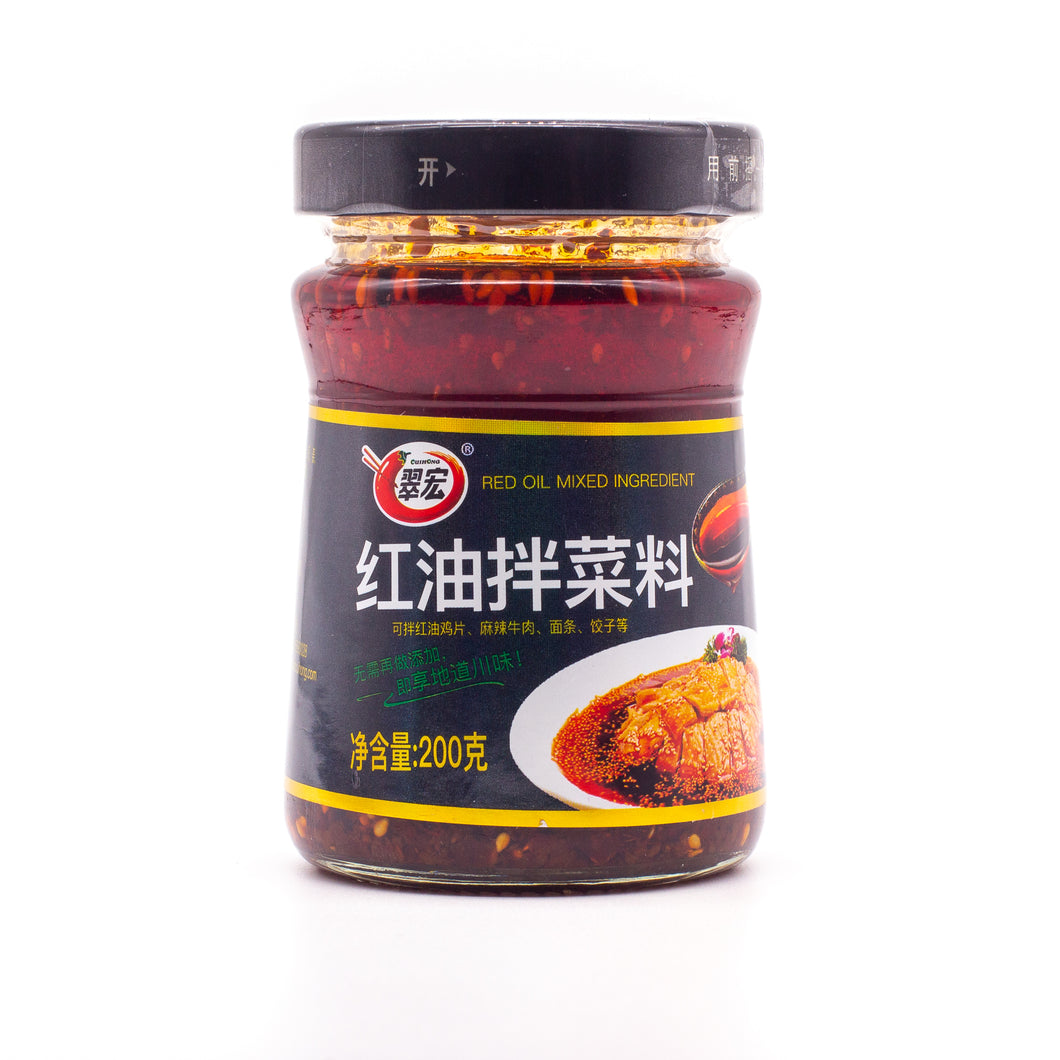 Cui Hong Red Hot Chili Sauce (7.05 OZ)红油拌菜料