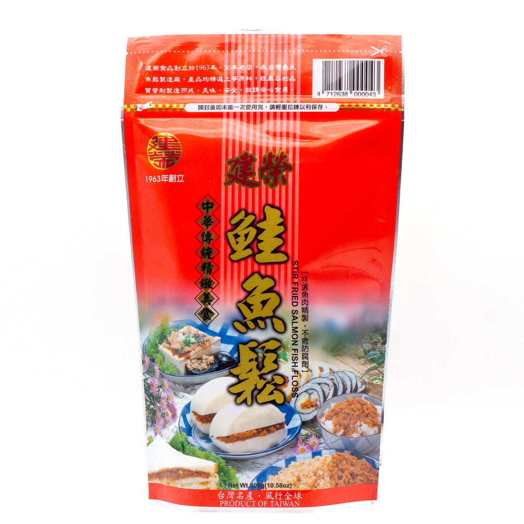 Stir Fried Salmon Fish Floss 建康三文鱼鬆 (300G)