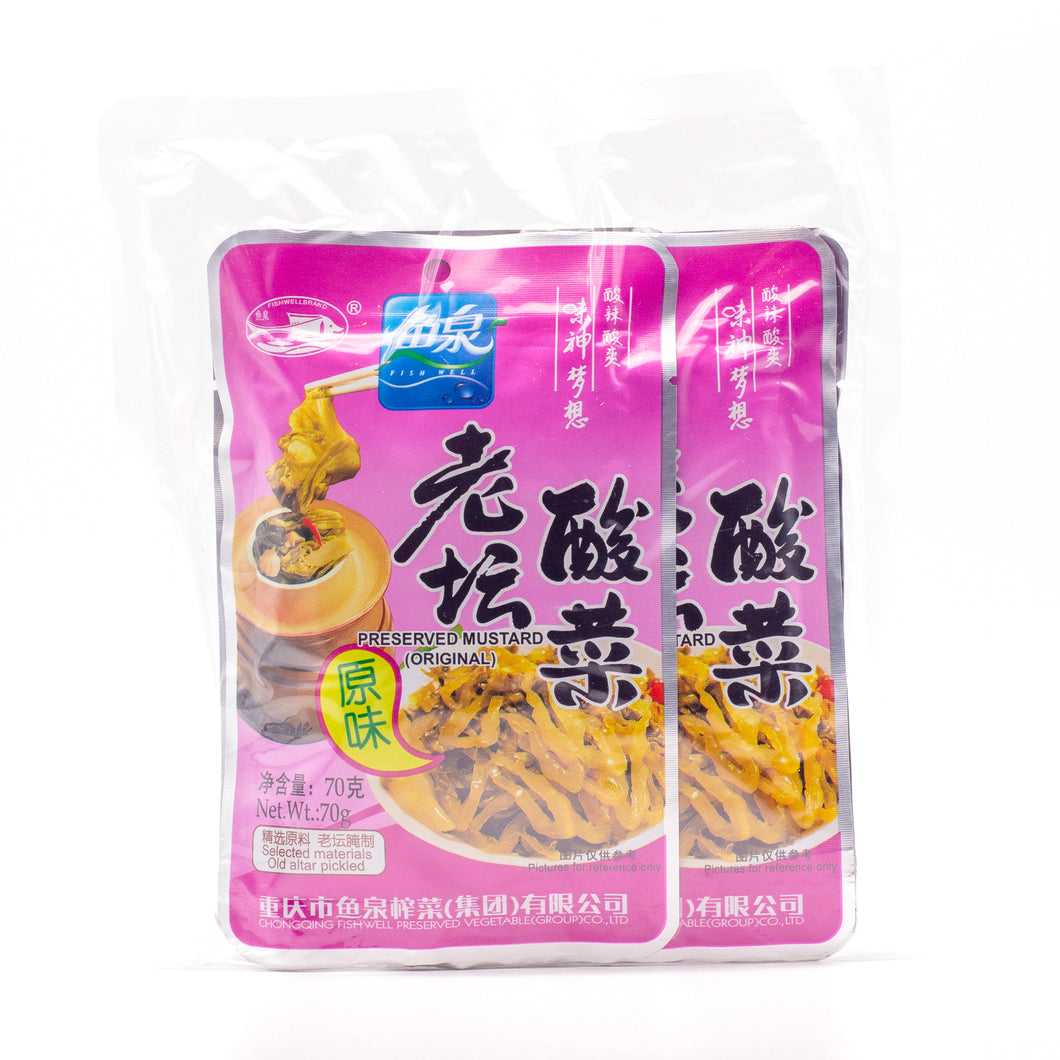 FISH WELL Preserved Mustard 老坛酸菜丝(酸菜鱼专用70g x4bag)