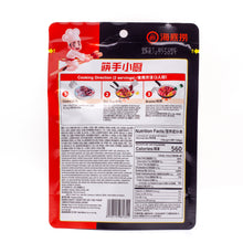 Load image into Gallery viewer, HaiDiLao Spicy Sauce for Preparation of Crawfish (麻辣小龙虾料7.1 OZ)