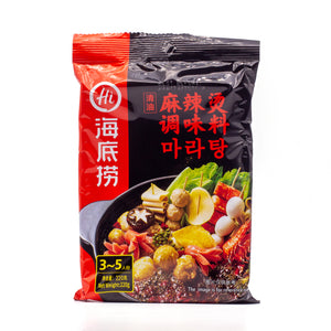 HaiDiLao Spicy Mala Soup Base Seasoning (清油麻辣汤7.76 OZ)