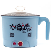 Load image into Gallery viewer, Self-Heating Pot 多功能电煮锅