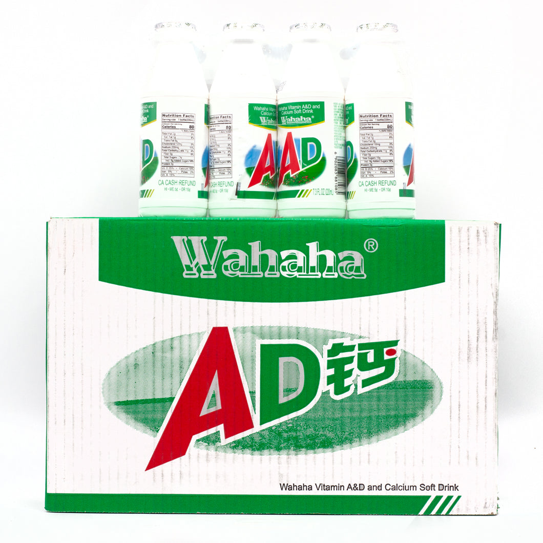 WAHAHA Vitamin A&D Calcium Soft Drink 哇哈哈AD钙奶饮料 (1 CASE, 24x220ml)