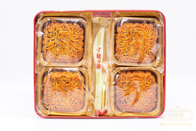 Load image into Gallery viewer, Mixed Nuts & Salted Egg Yolk Mooncake 蛋黄五仁月饼 (4 PCS)