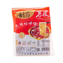 Load image into Gallery viewer, SHAOPI Sweet Potato Wide Vermicelli 苕皮 (4.94 OZ)
