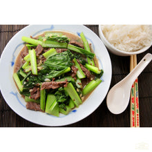 Load image into Gallery viewer, 145)Yu Choy Sum 油菜心  (2 LB)