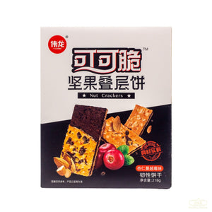 Chocolate Almond Nut Crackers 可可翠坚果双层饼(218g x2 BOXES/盒)