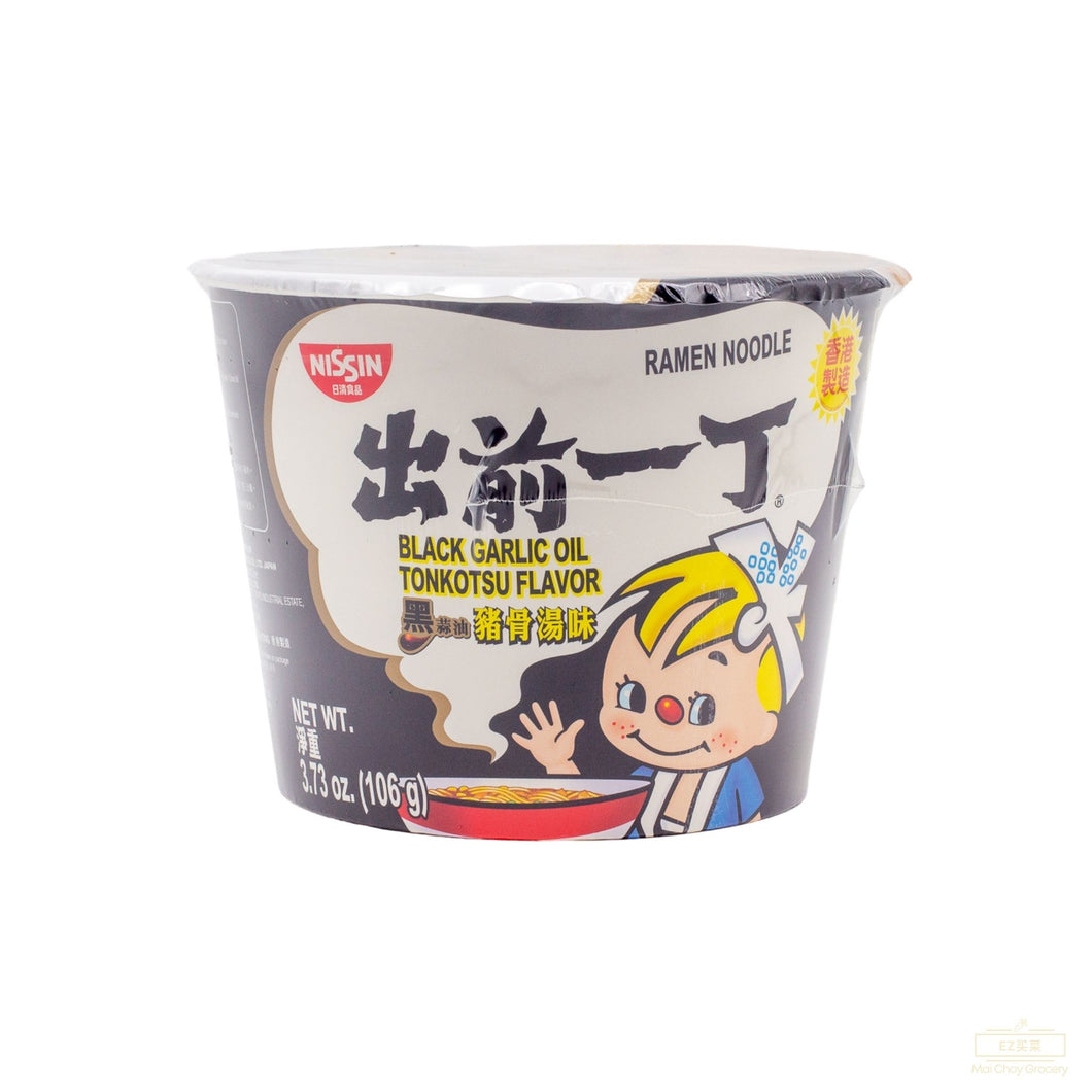 NISSIN Demae Bowl Ramen Black Garlic Oil Tonkotsu Pork Flavor