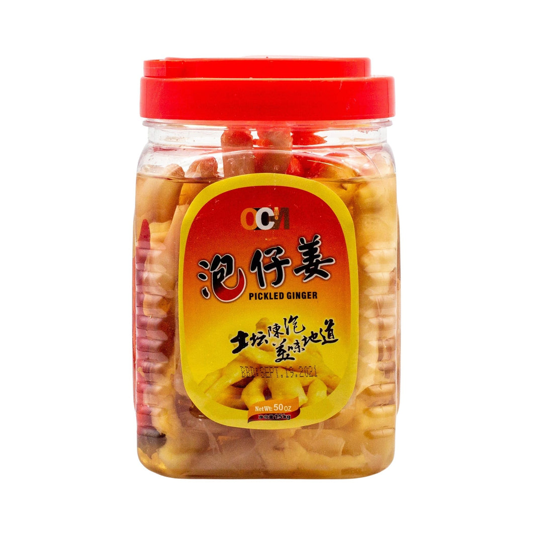 Pickled Ginger 泡姜 (50 OZ)