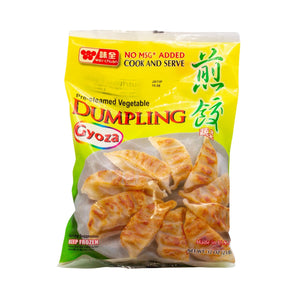 Wei Chuan Vegetable Dumplings 蔬饺🥬🥟 (2LB)