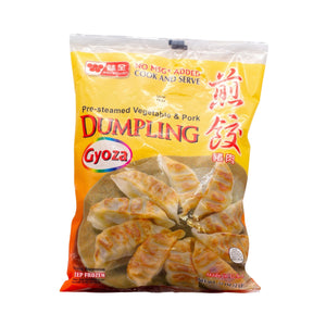Wei Chuan Pork & Vegetable Dumplings 王府井猪水饺 🐷🥟 (2 LB)