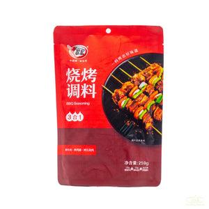 CUIHONG  BBQ Seasoning翠宏烧烤调料3 in 1 (259g)